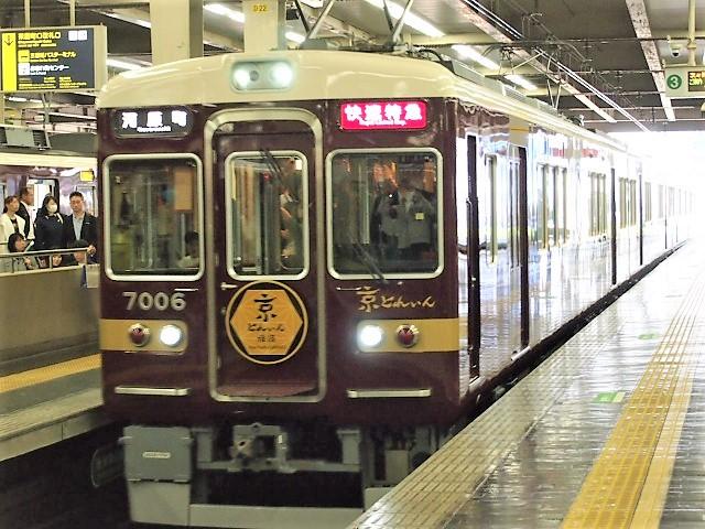 京とれいん雅洛が阪急梅田駅のホームに入ってきた