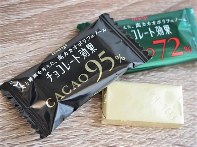 「チョコレート効果」のカカオ95%・86%・72%を食べ比べ