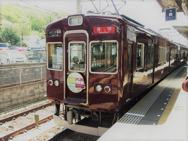 能勢電鉄イベント列車での洗車体験は整理券が必要