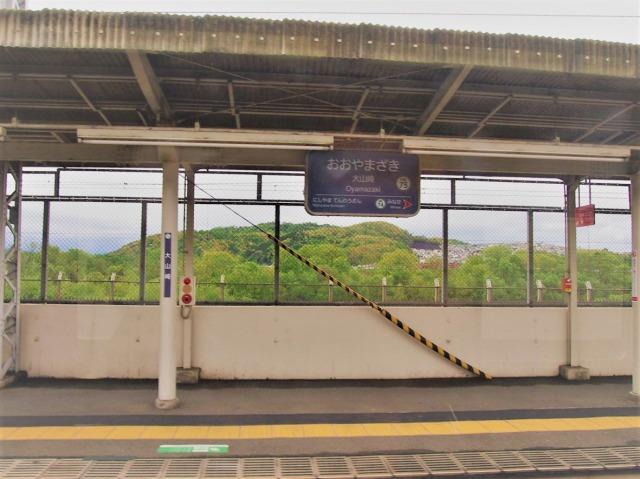 阪急大山崎駅からも新幹線を見ることができる