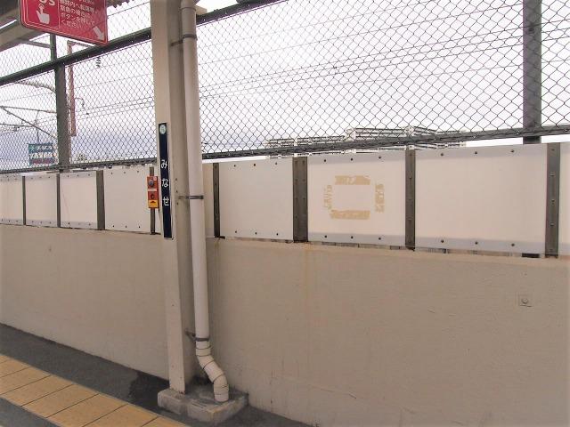 阪急水無瀬駅から新幹線は見えるがベストポジションではない