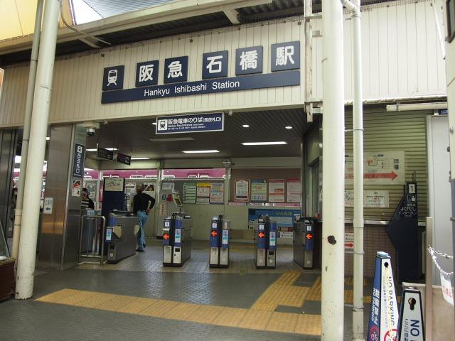 阪急石橋駅西口改札は商店街の中にある