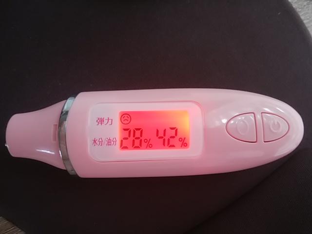 氷マッサージをした後の肌チェッカーで調べた油分量は42%