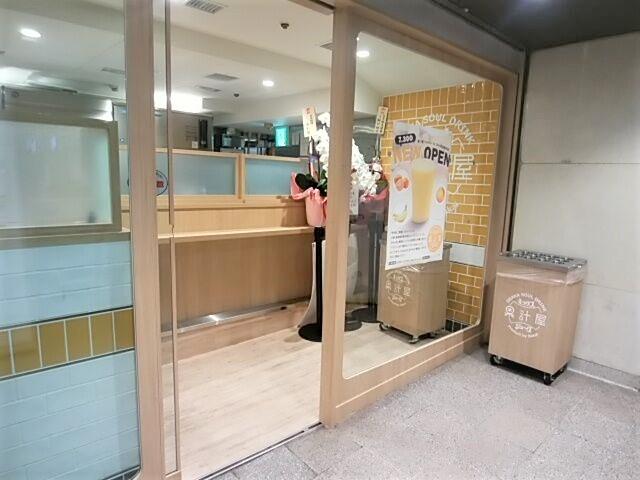 阪急梅田駅のミックスジューススタンドは店内で飲むスペースがある