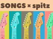 SONGSにスピッツが出演、番組の感想を語る