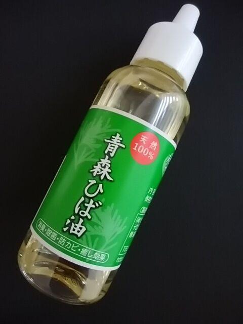 青森ヒバ油でゴキブリ・シバンムシ対策